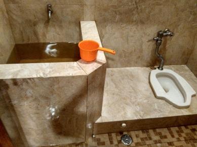 namira toilet