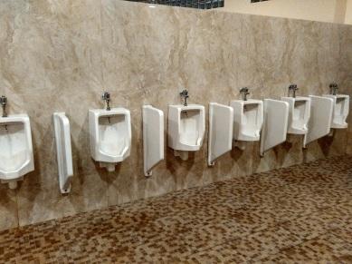 namira urinoir